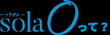 ロゴ:ロラゼロ