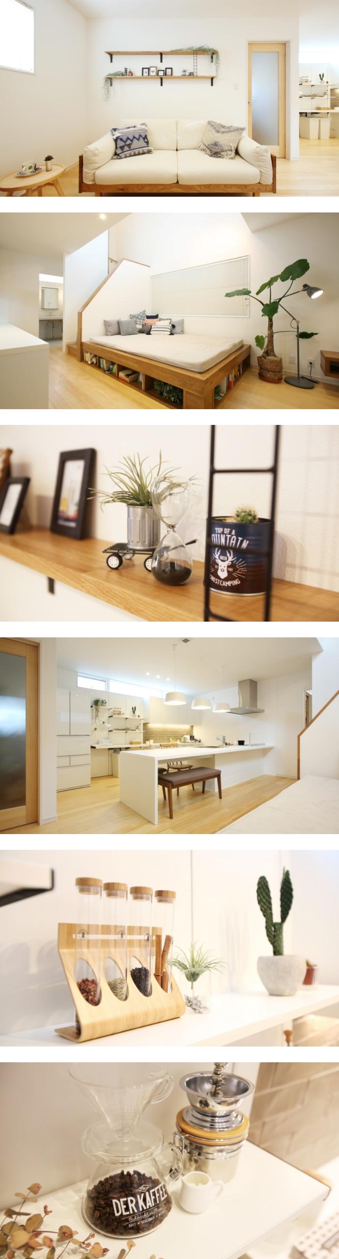 延床面積:30坪以内 1階の床面積55㎡以内 間取り4LDK以内